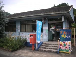 ⑥宇津郵便局A